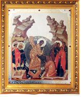 Resurrection of Christ, Orthodox Christian Framed Icon  With Glass & Crystals
