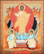 Resurrection of Christ, Orthodox Gold Foil Icon