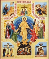 Resurrection of Christ, Orthodox Vita Icon, Gold and Silver Foiled