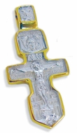 Cricifixion / St Seraphim,  Orthodox Reversible Cross