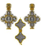 Reversible Cross Locket, Sterling Silver Gold Plated
