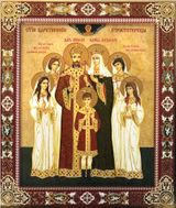 The Royal Family, Embossed Printing on Wood, Gold Foil Orthodox  Icon