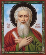 Saint  Andrew, Orthodox Christian Mini Icon