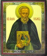 Saint Andrey Rublov, Icon Writer, Orthodox Christian Mini Icon