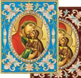 Saint Anna,   Enameled Framed Icon Pendant with Stand