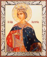 St. Martyr Ekaterina, Orthodox Christian Gold Foiled Icon