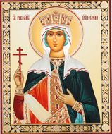 Saint Equal-to-Apostles Elena (Helen),  Orthodox Christian Gold Foiled Icon