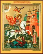 Saint George, Gold Foil Icon on Thin Wood