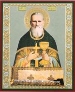 Saint John of Kronstadt, Orthodox Christian Mini Icon