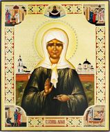 Saint Matrona, Gold / Silver Foil Icon