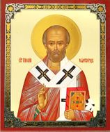 Saint Nicholas, Gold and Silver Foil Orthodox Mini Icon