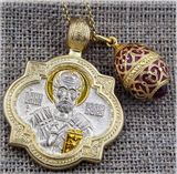 Set of  Gold Gilded Reversible Pendant,  Gold Plated Egg & Chain