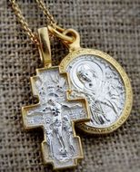 Set of  Gold Plated Reversible Pendant,  Gold Gilded Cross & Chain