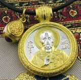 Set of  St Nicholas Gold Plated Reversible Medal, Egg Pendant &   Chain