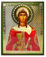 St Barbara, Orthodox Christian Icon