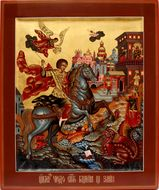 St. George, Hand Written (Painted) Orthodox Icon