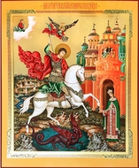 Saint George, Gold Foiled Orthodox Christian Icon