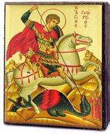 St George, Serigraph Mini Icon,  Bronze Leaf