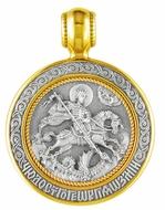 St. George, Reversible  Icon Pendant, Sterling Silver, Gold Plated