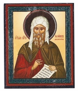 St John of Damascus, Orthodox Christian Mini Icon 28/126