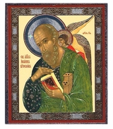 St John The Beloved, Orthodox Christian Mini Icon