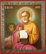 Saint Mark The Apostle, Gold Foil Orthodox Mini Icon