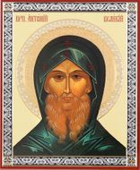 Saint Martyr Anthony,  Gold Foiled Orthodox Christian Icon