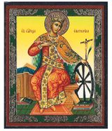 St Martyr Ekaterina, Orthodox Christian Mini Icon