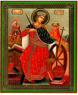 St Martyr Ekaterina, Orthodox Icon