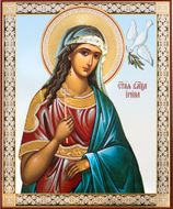 Saint Martyr Irina (Irene), Gold Foil Orthodox Icon