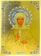 St Matrona, Gold Foil Embossed Orthodox Christian Icon