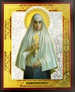 St. New-Martyr Grand Duchess Elizabeth, Orthodox Christian Mini Icon