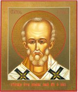 Saint Nicholas, Embossed Printing on Wood Gold Foil Orthodox  Icon