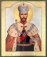 St. Nikolas II Romanov, Orthodox Gold Foil Icon