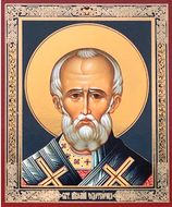 St. Nicholas the Wonderworker, Orthodox Christian Mini Icon