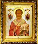 St Nicholas, Orthodox Framed Icon with Glass and Crystals