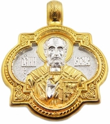 St Nicholas, Sterling Silver / Gold Plated Engraved Reversible Pendant