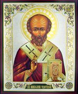 St Nicholas the Wonderworker, Gold & Silver Foiled  Icon