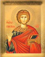 St. Panteleimon The Healer,  Serigraph Orthodox Icon with Stand