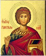 St. Panteleimon The Healer, Serigraph Mini Icon, Bronze Leaf