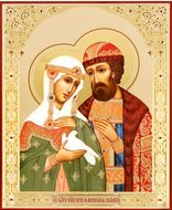 Sts. Peter and Fevronia of Murom, Orthodox Christian Icon