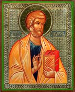 St.  Peter  the Apostle, Orthodox Christian Icon