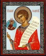 St Romanos Hymn Writer, Orthodox Christian  Mini Icon