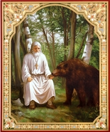St. Seraphim Sarovsky with the Bear, Orthodox Gold Foil Icon