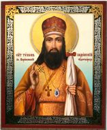 Saint Tikhon of Zadonsk, Orthodox Christian Mini Icon