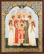 St. Tsar Nicholas II & Royal Family, Orthodox Mini Icon