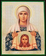 Saint Veronica (Virineya) With Veil, Orthodox Icon