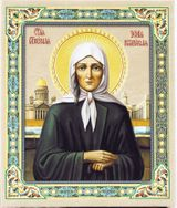 St Xenia of St Petersburg (Ksenia Blazennaya),  Embossed Icon Printed on Leatherette