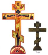Standing Cross With Prayer on the Back