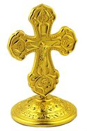 Metal Gold Tone Standing Cross with Corpus Crucifix, Small